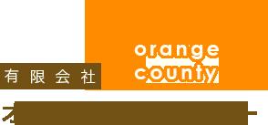 logo_orangecounty_c